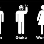 otaku toilet sign
