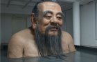 Zhang Huan artwork, Q-Confucius No. 2