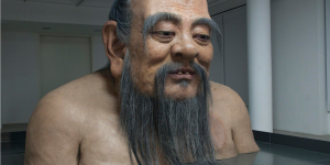 Zhang Huan Q Confucius No-2 artwork