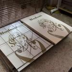 bodoni silkscreen print preparation 3